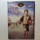 Hope and Glory (1987) NEW DVD dented