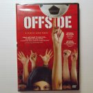 Offside (2006) NEW DVD