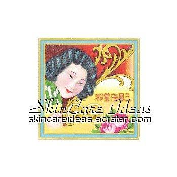 Sam Fong Hoi Tong Powder (White) 52g