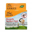 Tiger Balm Mosquito Repellent Patch (10 patches)