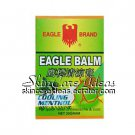 Eagle Brand Green Balm 20g