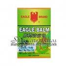 Eagle Brand Green Balm 20g