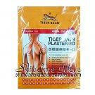 Tiger Balm Medicated Large Plaster Warm (24 plasters)