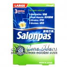Salonpas Pain Relief Patch Large (3 plasters)