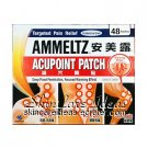 Ammeltz Acupoint Patch (48 plasters)