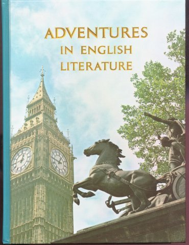 Adventures in English Literature Book - Classic Edition