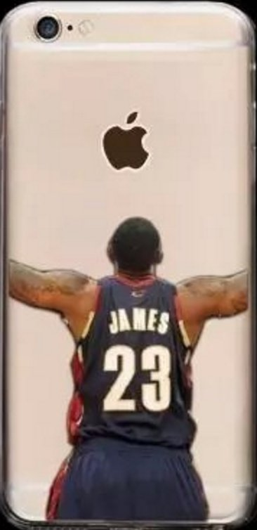 Soft Cell Phone Cases Fits Iphone 6 and Iphone 7. Featuring LeBron James NBA.