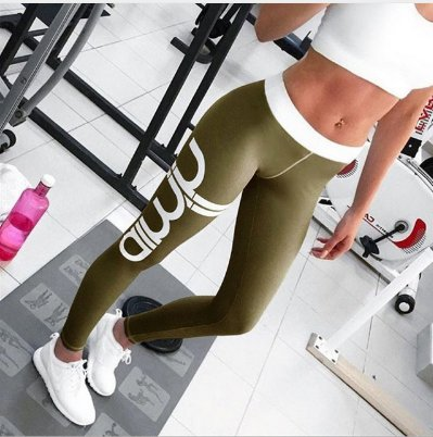 Sexy Push-up exercise Leggings. **Olive Drab**