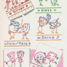 Dancing Dishes kitchen TOWEL embroidery transfer pattern Mc2161