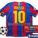 2011 BARCELONA MESSI 10 UEFA FINAL WEMBLEY LONDON DATE PATCH SHIRT JERSEY