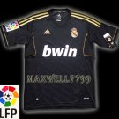 NEW 11-12 REAL MADRID AWAY BLANK LFP PATCH SOCCER SHIRT JERSEY