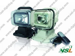 Multi-function HID searching light
