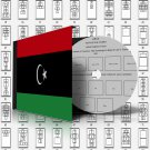 LIBYA STAMP ALBUM PAGES 1912-2011 (370 pages)