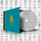 KAZAKHSTAN STAMP ALBUM PAGES 1992-2011 (82 pages)