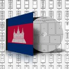 CAMBODIA STAMP ALBUM PAGES 1951-2007 (394 pages)