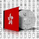 HONG KONG STAMP ALBUM PAGES 1862-2011 (289 pages)