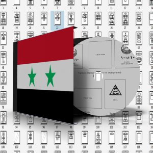 SYRIA STAMP ALBUM PAGES 1919-2009 (260 pages)