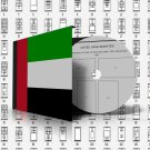 U.A.E.- UNITED ARAB EMIRATES STAMP ALBUM PAGES 1972-2011 (144 pages)