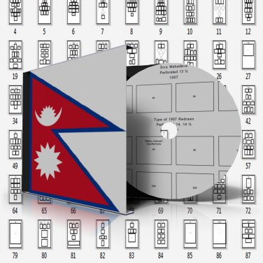 NEPAL STAMP ALBUM PAGES 1881-2011 (97 pages)