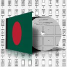 BANGLADESH STAMP ALBUM PAGES 1971-2011 (165 pages)
