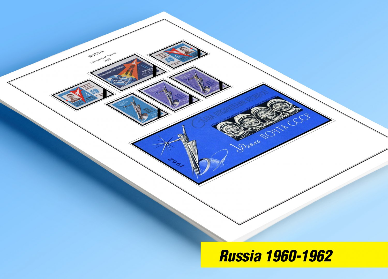 COLOR PRINTED RUSSIA 1960-1962 STAMP ALBUM PAGES (37 illustrated pages)
