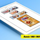 COLOR PRINTED RUSSIA 1966-1969 STAMP ALBUM PAGES (64 illustrated pages)