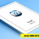 COLOR PRINTED ISRAEL 2000-2010 STAMP ALBUM  PAGES (67 illustrated pages)
