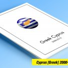 COLOR PRINTED GREEK CYPRUS 2000-2010 STAMP ALBUM  PAGES (38 illustrated pages)