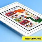 COLOR PRINTED JAPAN 2000-2002  STAMP ALBUM  PAGES (55 illustrated pages)