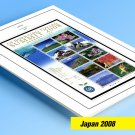 COLOR PRINTED JAPAN 2008 STAMP ALBUM PAGES (33 illustrated pages)