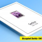 OCCUPIED SERBIA 1941-1943 COLOR PRINTED STAMP ALBUM PAGES  (15 illustrated pages)