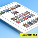 COLOR PRINTED JAPAN 1961-1970 STAMP ALBUM PAGES (39 illustrated pages)