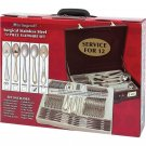 72-pc Flatware and Hostess Set w/ Gold Trim and Case*Heavy-Gauge Stainless Steel