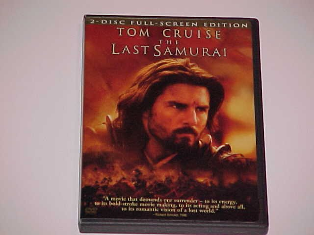 The Last Samurai (DVD, 2004, 2-Disc Set, Full-Screen Version)