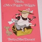 Hello, Mrs. Piggle-Wiggle by Betty MacDonald (1987, Paperback)