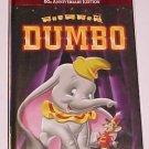 Dumbo (VHS, 2001, 60th Anniversary Edition)