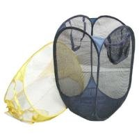Folding Mesh Laundry Hamper Easy Open FREE SHIPPING