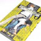 Death Note 5 [160g]