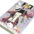 Death Note 6 [160g]