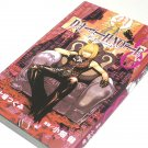 Death Note 8 [160g]