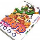 Naruto 10  [150g]
