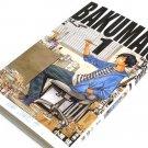 Bakuman 1 [160g]