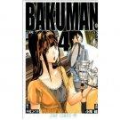 Bakuman 4 [160g]
