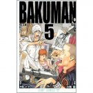 Bakuman 5 [160g]
