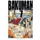 Bakuman 7 [160g]