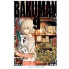 Bakuman 9 [160g]