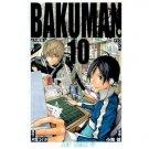 Bakuman 10 [160g]