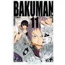 Bakuman 11 [160g]