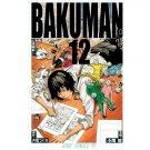 Bakuman 12 [160g]