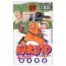Naruto 18  [150g]